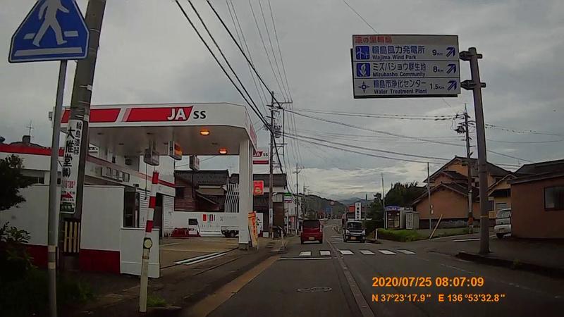 f:id:japan_route:20201004125423j:plain