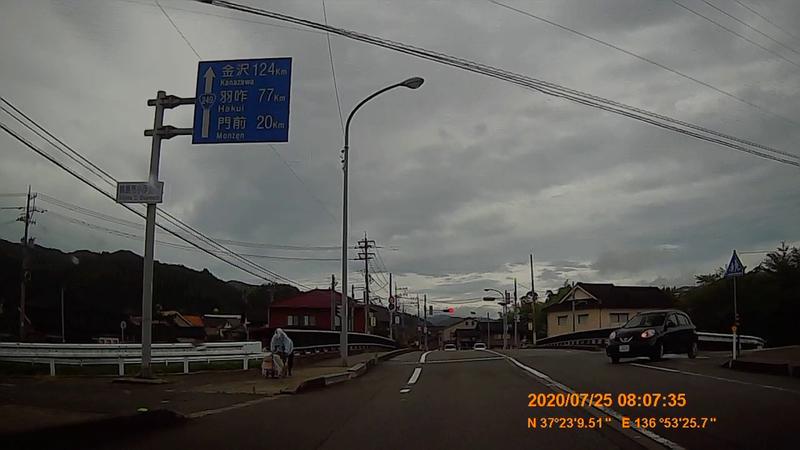f:id:japan_route:20201004125428j:plain