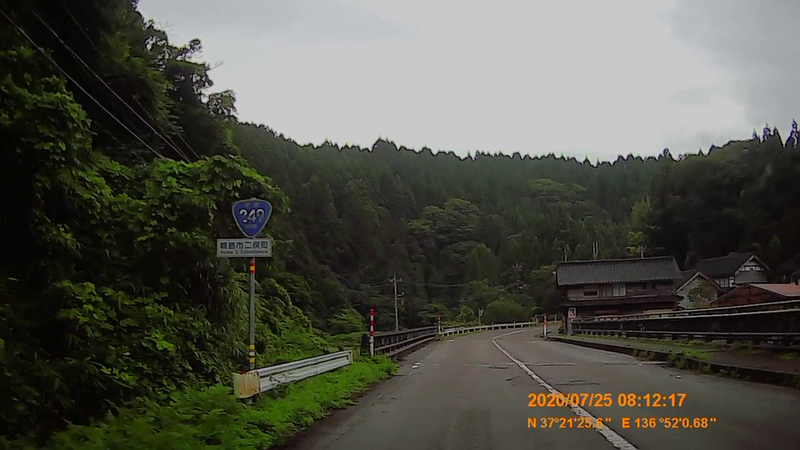 f:id:japan_route:20201004125450j:plain
