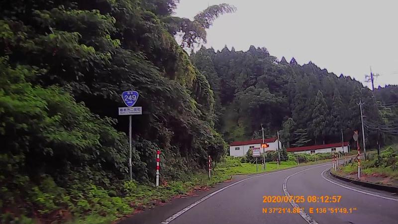 f:id:japan_route:20201004125456j:plain