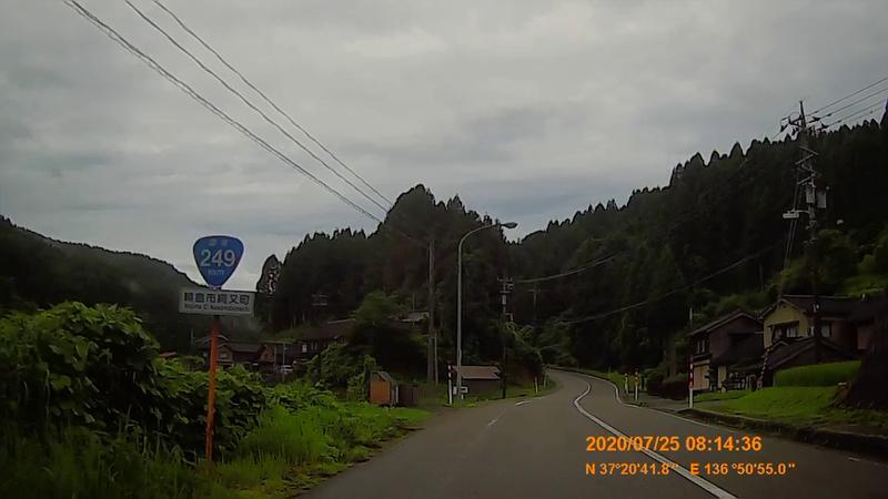f:id:japan_route:20201004125508j:plain