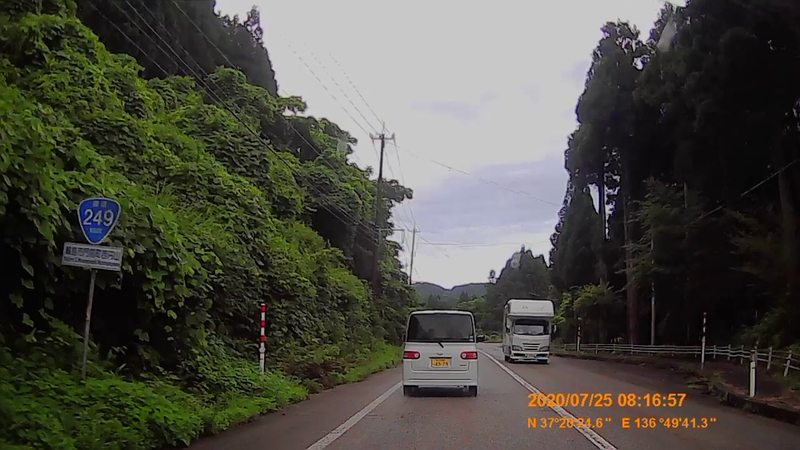 f:id:japan_route:20201004125525j:plain