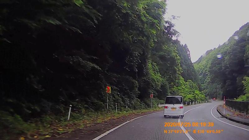 f:id:japan_route:20201004125537j:plain