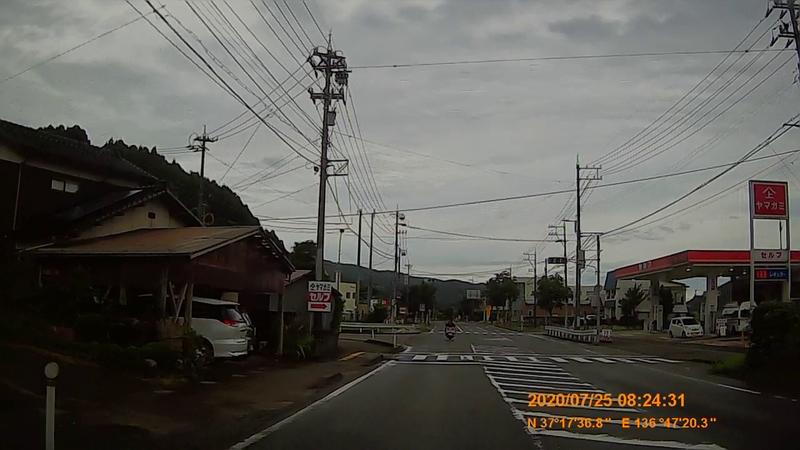 f:id:japan_route:20201004125556j:plain