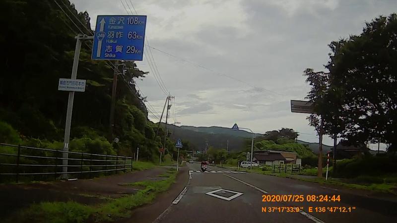 f:id:japan_route:20201004125601j:plain