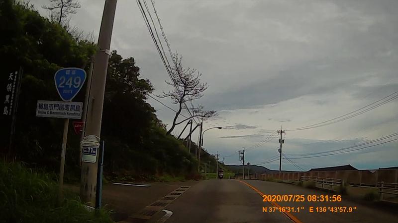 f:id:japan_route:20201004125639j:plain