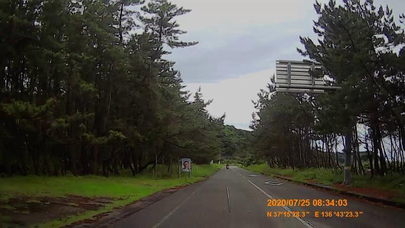 f:id:japan_route:20201004125650j:plain