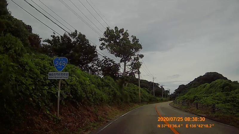 f:id:japan_route:20201004125729j:plain