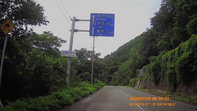 f:id:japan_route:20201004125747j:plain