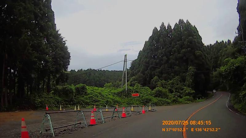 f:id:japan_route:20201004125843j:plain