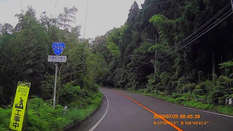 f:id:japan_route:20201004125848j:plain