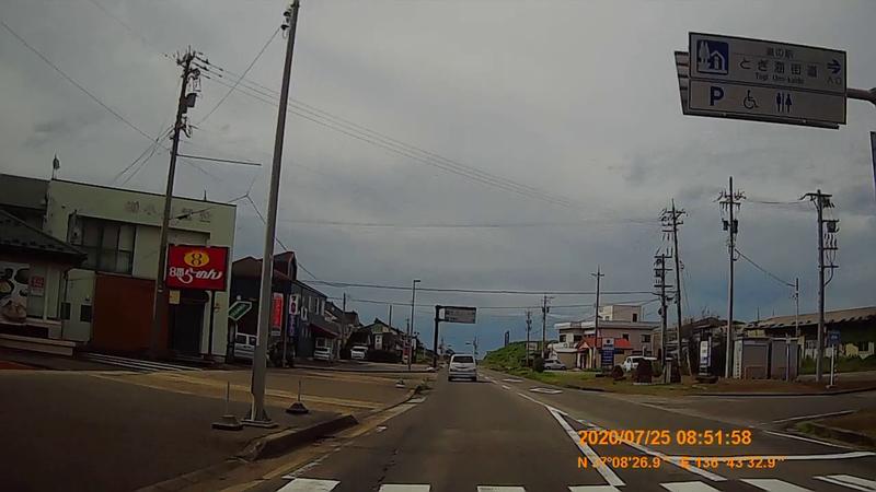 f:id:japan_route:20201004125919j:plain