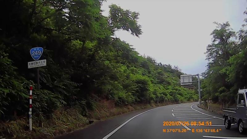 f:id:japan_route:20201004125953j:plain