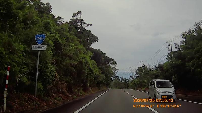 f:id:japan_route:20201004130004j:plain