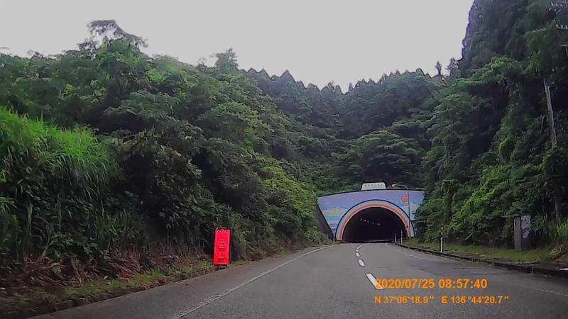 f:id:japan_route:20201004130014j:plain