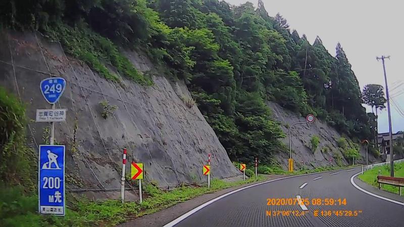 f:id:japan_route:20201004130024j:plain