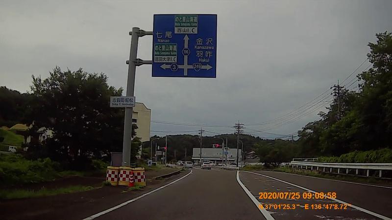 f:id:japan_route:20201004130100j:plain