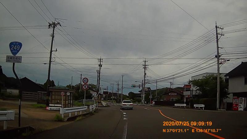 f:id:japan_route:20201004130111j:plain