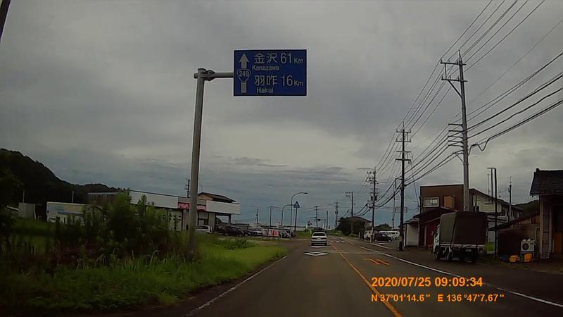 f:id:japan_route:20201004130120j:plain