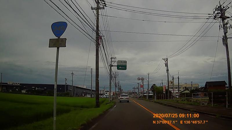 f:id:japan_route:20201004130125j:plain