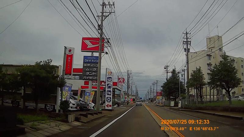 f:id:japan_route:20201004130136j:plain