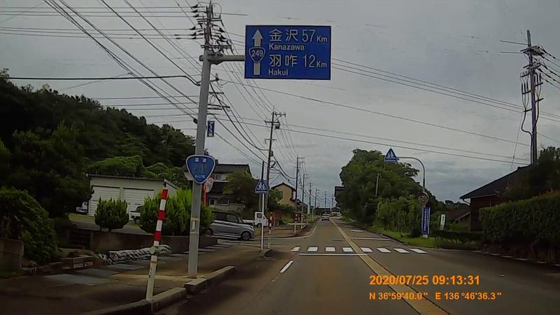 f:id:japan_route:20201004130142j:plain