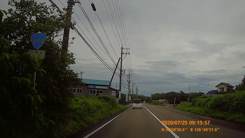 f:id:japan_route:20201004130154j:plain