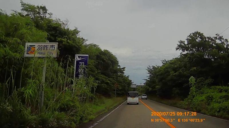 f:id:japan_route:20201004130159j:plain