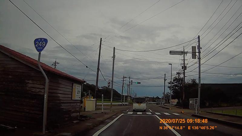 f:id:japan_route:20201004130205j:plain