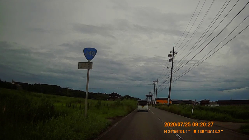 f:id:japan_route:20201004130210j:plain