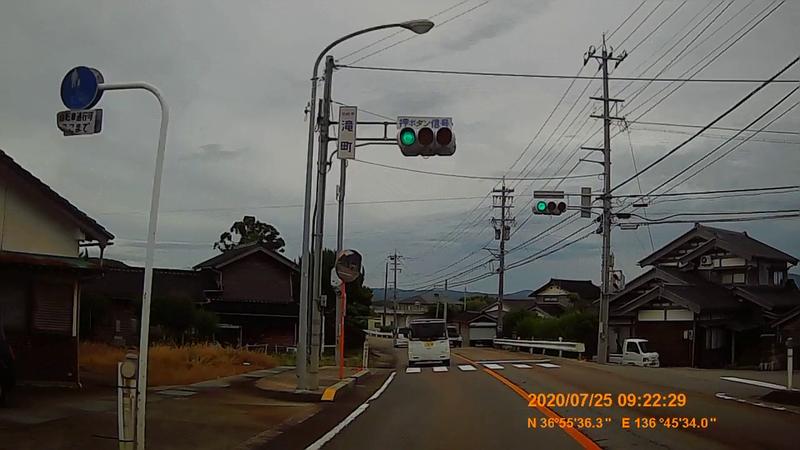 f:id:japan_route:20201004130217j:plain
