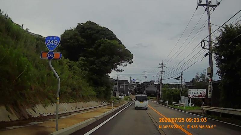 f:id:japan_route:20201004130223j:plain
