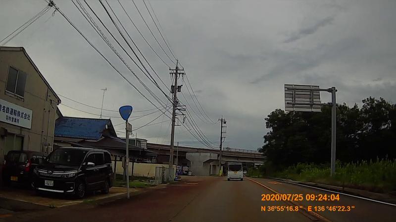 f:id:japan_route:20201004130229j:plain
