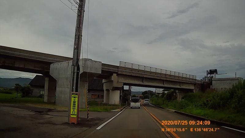 f:id:japan_route:20201004130234j:plain
