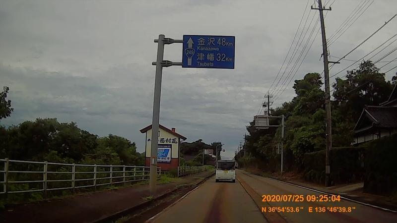 f:id:japan_route:20201004130239j:plain
