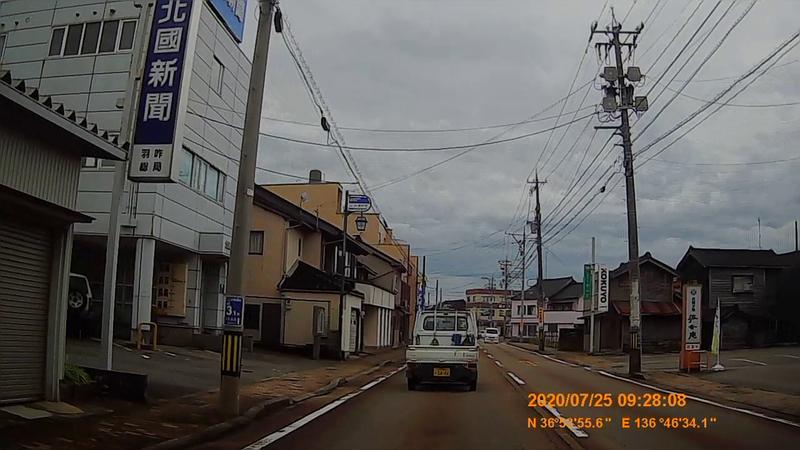 f:id:japan_route:20201004130250j:plain
