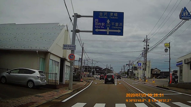f:id:japan_route:20201004130256j:plain