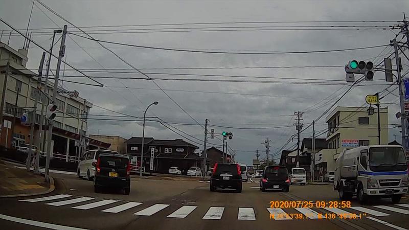 f:id:japan_route:20201004130301j:plain