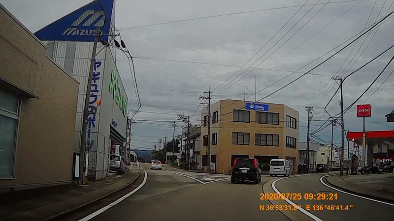 f:id:japan_route:20201004130307j:plain