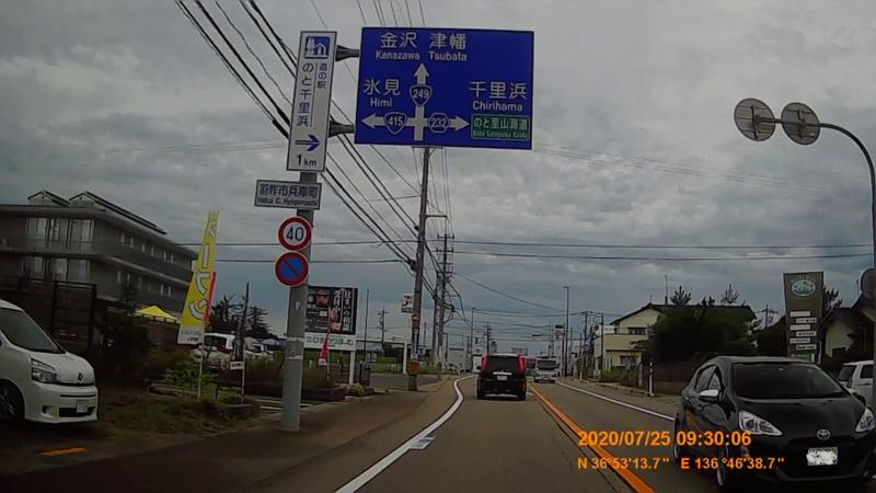 f:id:japan_route:20201004130313j:plain