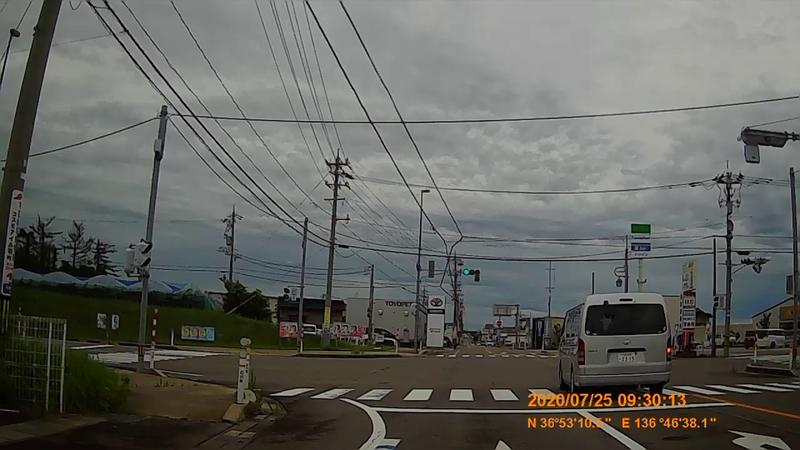 f:id:japan_route:20201004130318j:plain