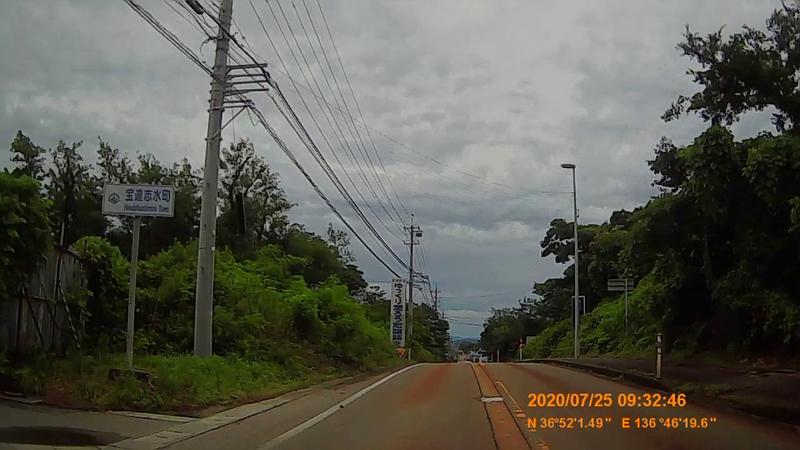f:id:japan_route:20201004130328j:plain