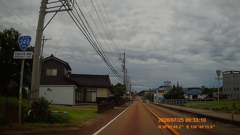 f:id:japan_route:20201004130340j:plain