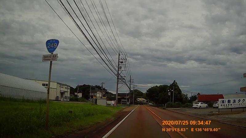 f:id:japan_route:20201004130345j:plain