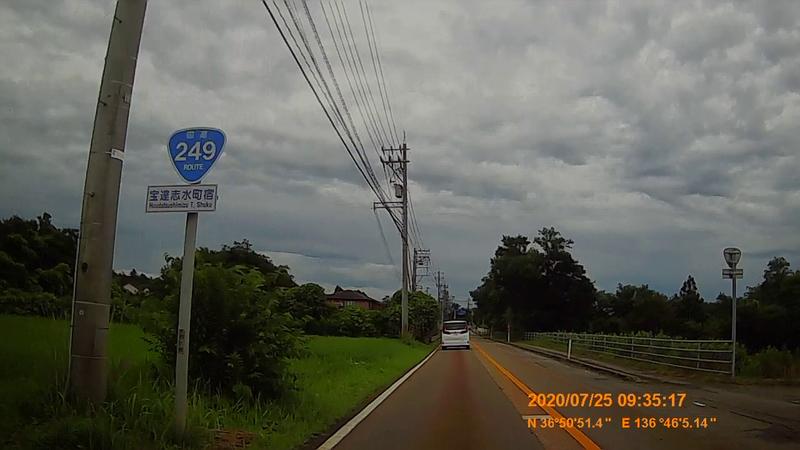 f:id:japan_route:20201004130350j:plain