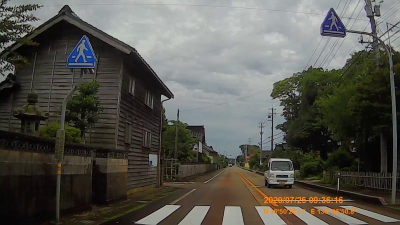 f:id:japan_route:20201004130355j:plain
