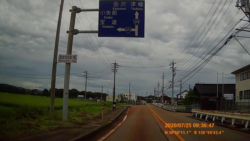 f:id:japan_route:20201004130400j:plain