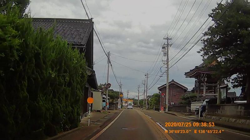 f:id:japan_route:20201004130428j:plain