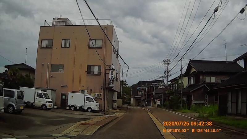 f:id:japan_route:20201004130440j:plain