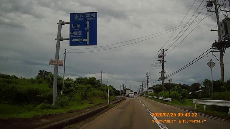 f:id:japan_route:20201004130446j:plain